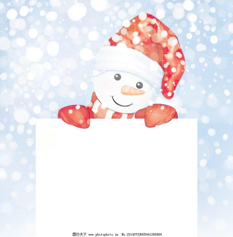 可爱的雪人文本背景矢量素材