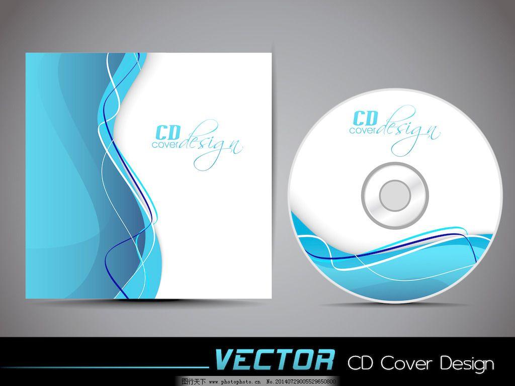 唱片封面设计