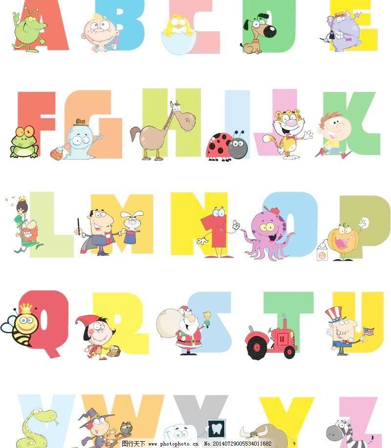 卡通字母矢量素材图片
