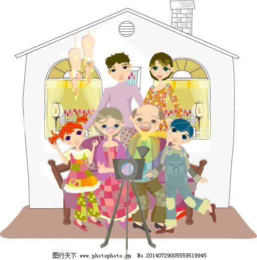 照全家福的一家子免费下载 eps 房屋建筑 家庭人物 全家福 设计 矢量图片