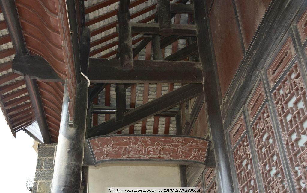 老式木屋 木架结构 瓜柱结构 木屋结构 瓦面结构 老式房屋 建筑摄影