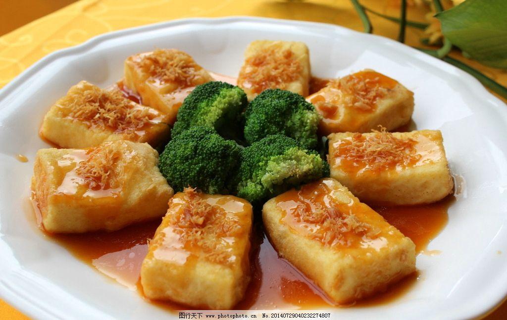金柱铁板豆腐美食