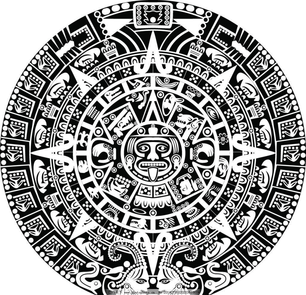 玛雅纹身 玛雅符号 玛雅 古代 古老 手绘 图腾 考古图案 符号 图形