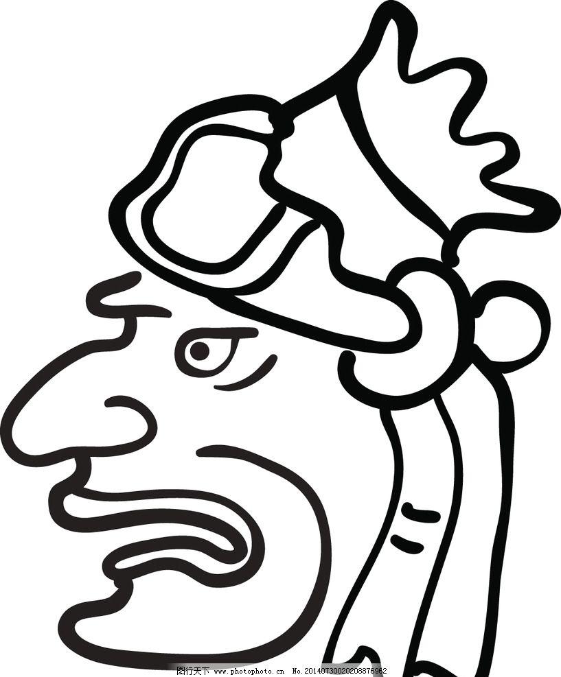 玛雅纹身图片,玛雅符号 古代 古老 手绘 图腾 考