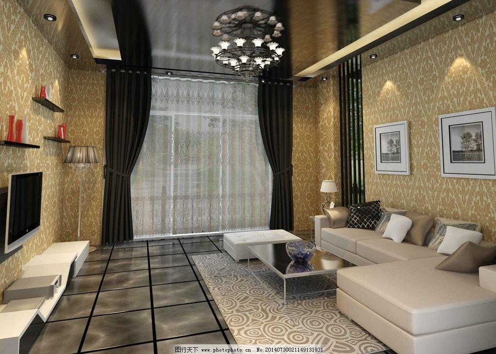 家装 客厅简约效果图 家装设计