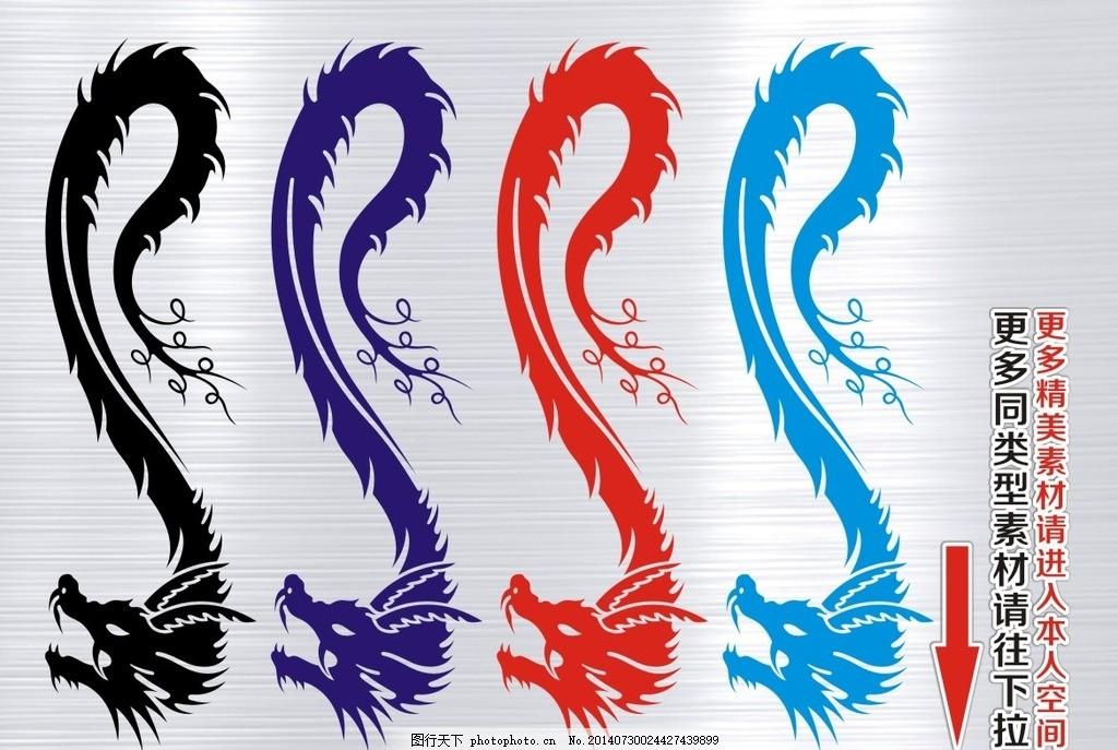 动物 纹身图案 印花图案 动物世界 潮流纹身 时尚纹身 纹身元素 生物