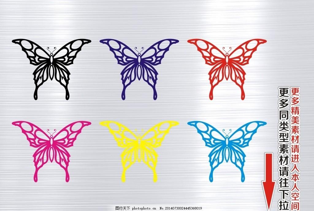 动物 纹身图案 印花图案 动物世界 虫虫世界 矢量昆虫 潮流纹身