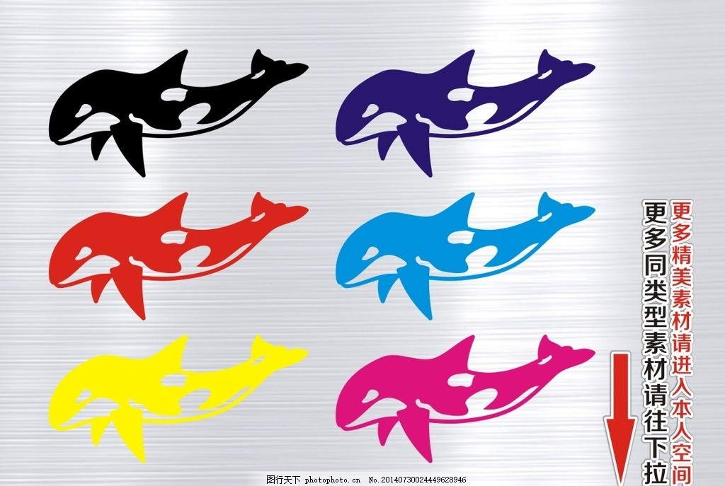 纹身图案 印花图案 动物世界 海底世界 潮流纹身 时尚纹身 纹身元素
