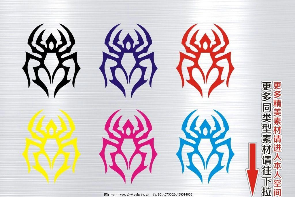 蜘蛛丝 动物世界