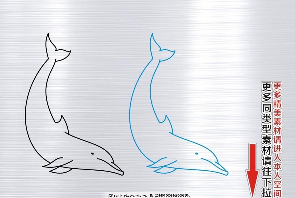 动物 纹身图案 印花图案 动物世界 海底世界 潮流纹身 时尚纹身