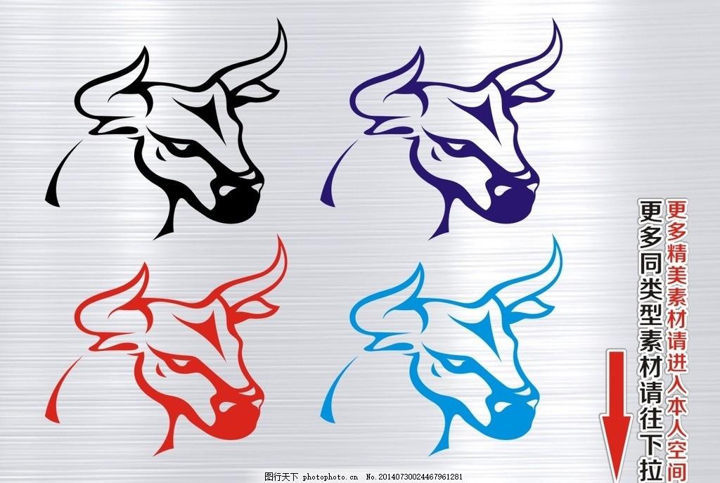 矢量牛 家禽家畜 个性牛 牛 叼烟牛 服装印花 印花图案设计 招财牛