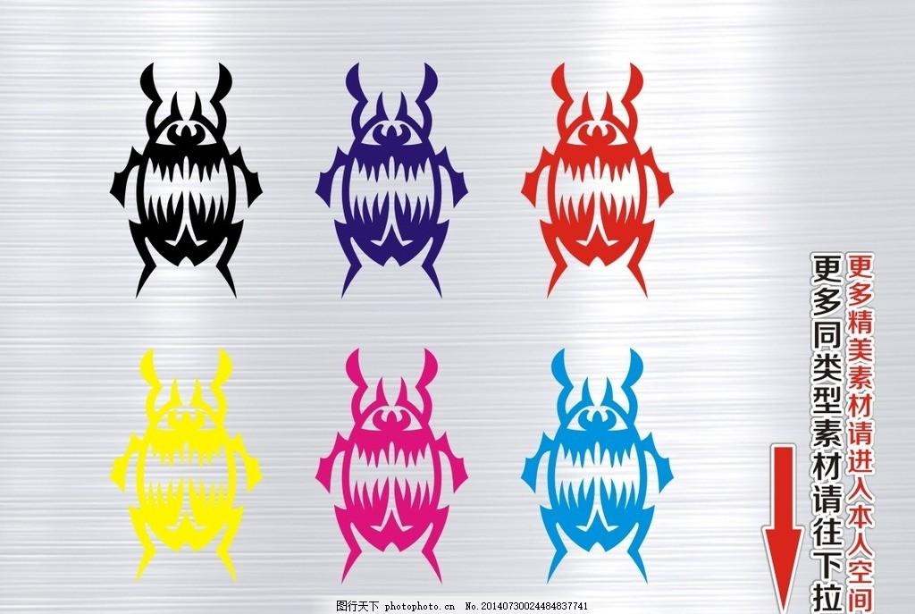 动物 纹身 纹身图案 印花图案 动物世界 虫虫世界 矢量 昆虫