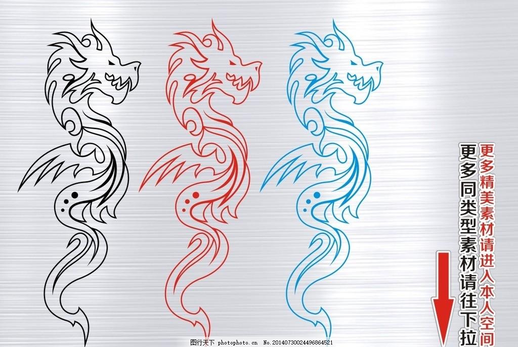 印花图案 动物世界 潮流纹身 时尚纹身 纹身元素 生物世界 矢量 cdr