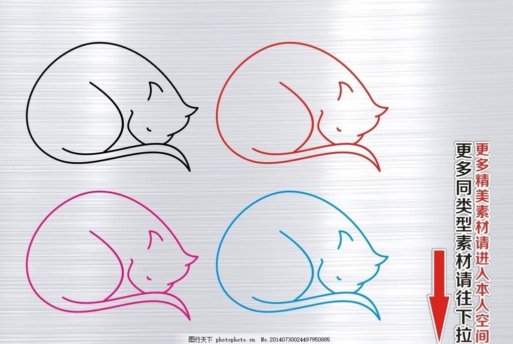 动物 纹身图案 印花图案 动物世界 潮流纹身 时尚纹身 纹身元素