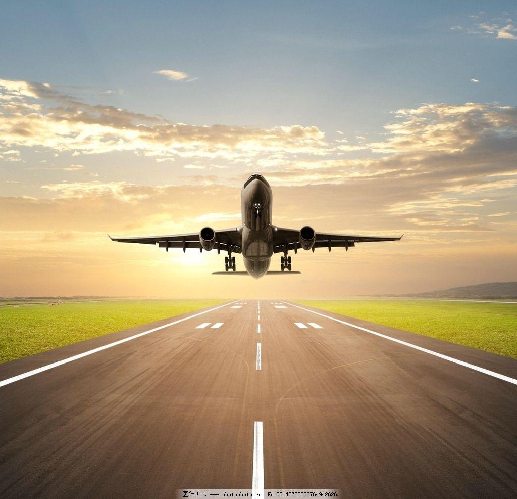 飞机起飞 起航 启程 飞机