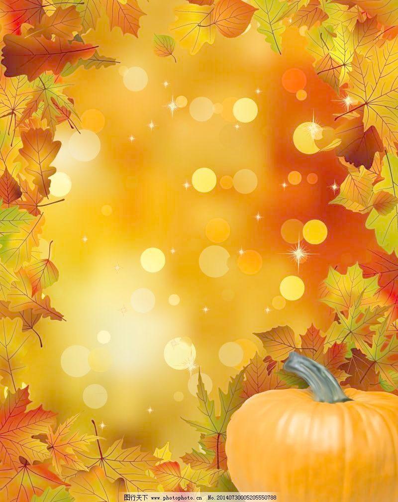 秋天枫叶和南瓜
