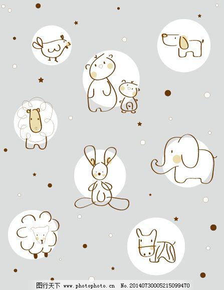可爱小动物免费下载 背景 边框 花纹 设计 素材 小动物 元素 小动物