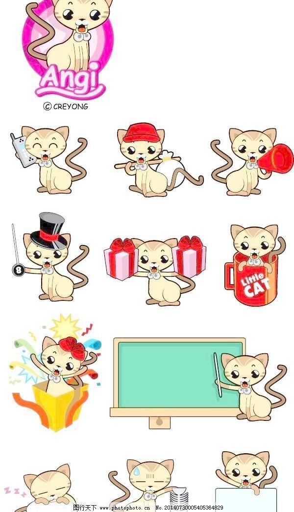 可爱的卡通猫矢量素材免费下载 材料 动物 卡通 可爱 礼品 猫 矢量动物 动物 卡通 猫 可爱 鱼骨头 礼品 矢量动物 矢量 材料 矢量图 矢量人物