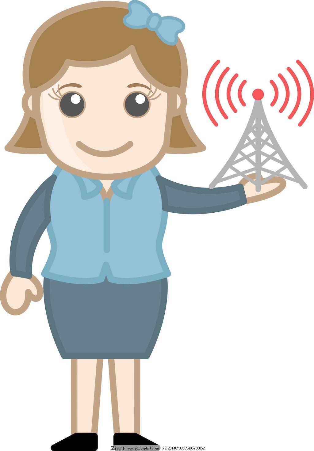 随着互联网的信号塔的女孩