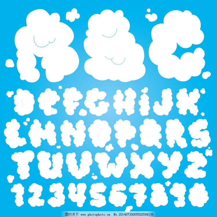 可爱云朵字体矢量素材
