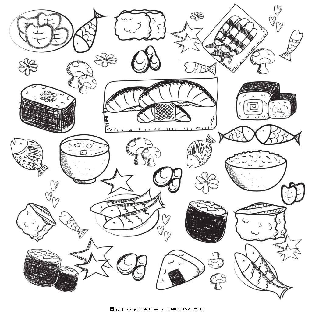 日本料理海报手绘pop