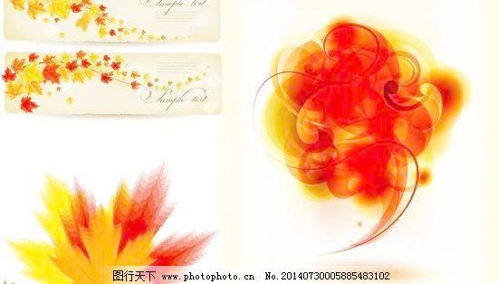 素材/秋天的枫叶主题矢量素材