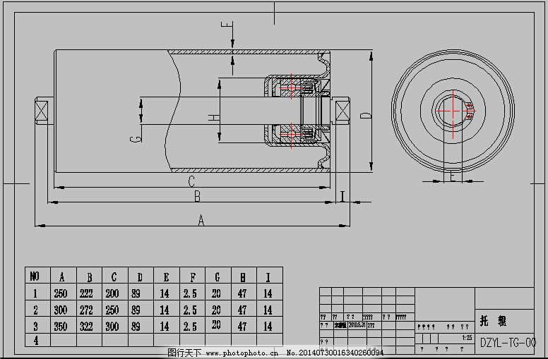 DZYL-TG托辊装配图CAD图纸图纸侠战衣v图纸钢铁图片