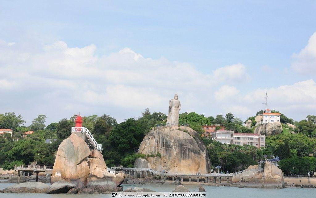 厦门 鼓浪屿 船 渔船 乘客 旅游 小岛 大海 蓝天 白云 景点