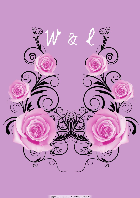 玫瑰花 平面设计 粉玫瑰 psd 紫色