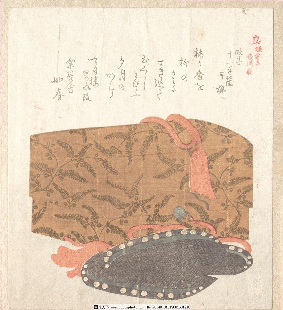 日本 文化 浮世绘 书籍 百鬼夜行 插画