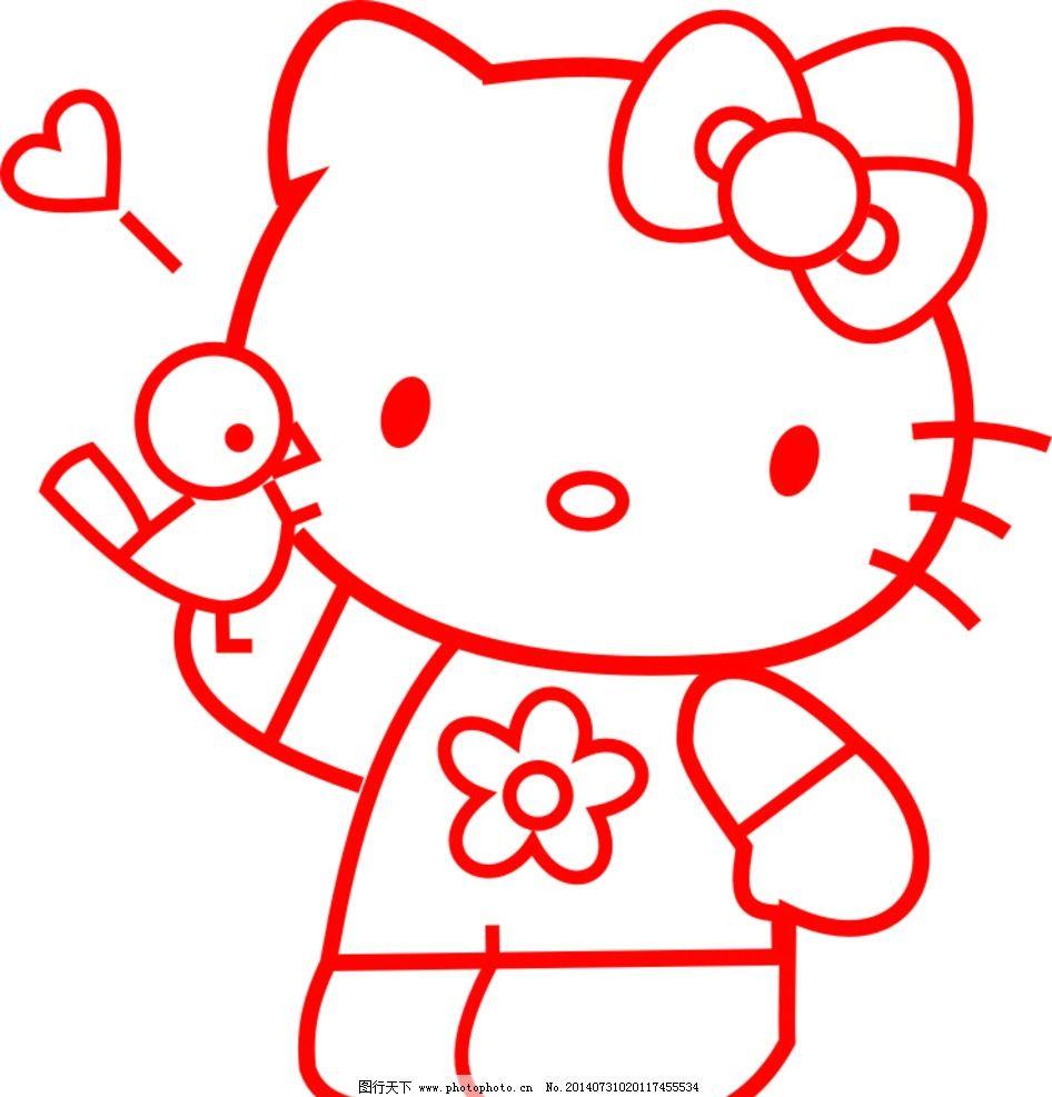 简笔画 简单 儿童 卡通 漂亮 其他图标 标志图标 设计 cdr图片