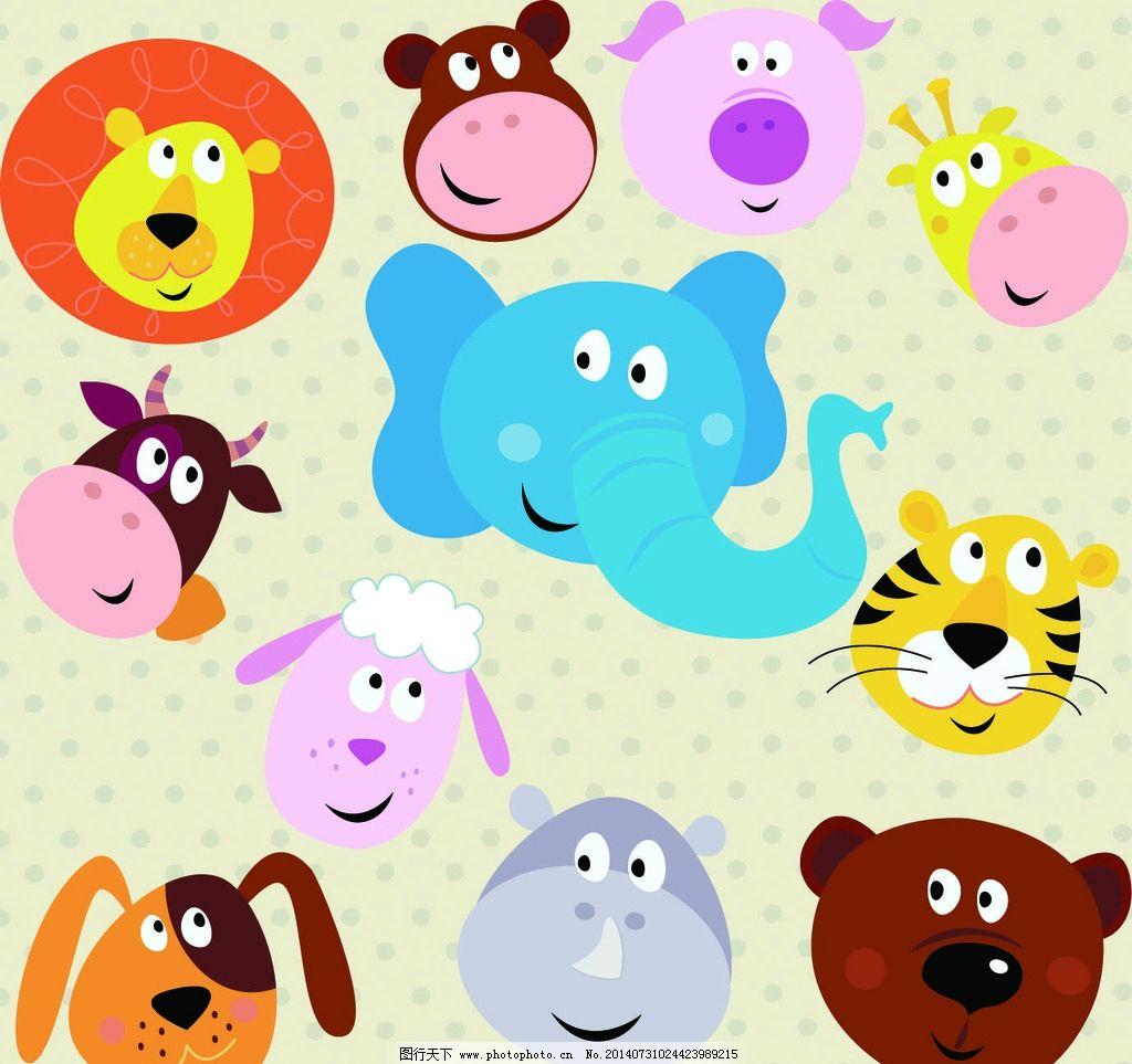 卡通动物头像 狮子 猴子