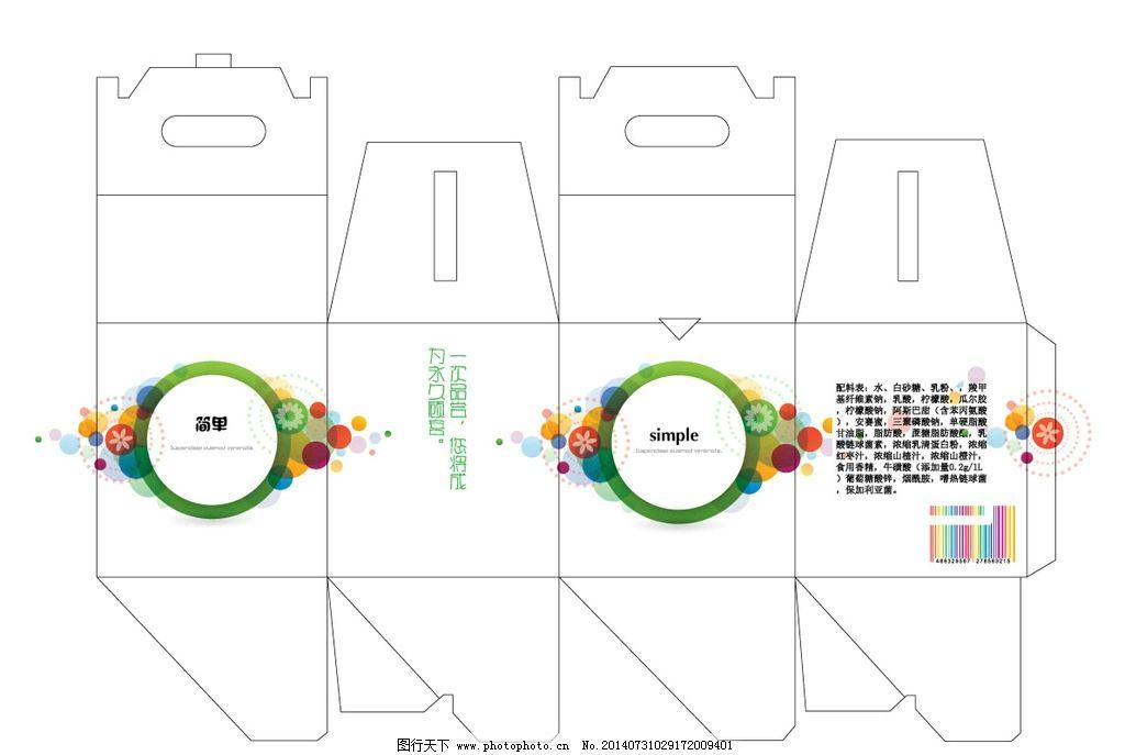 彩虹糖的梦系列包装设图片图片