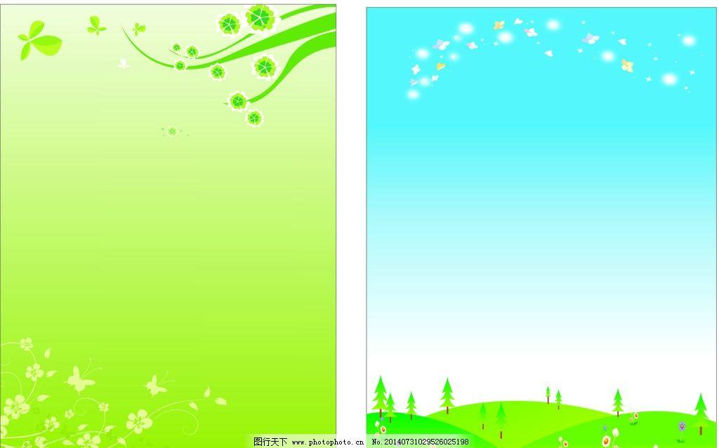 绿色背景 展板 制度牌 蓝色天空 小花 树 星星 底纹背景 底纹边框