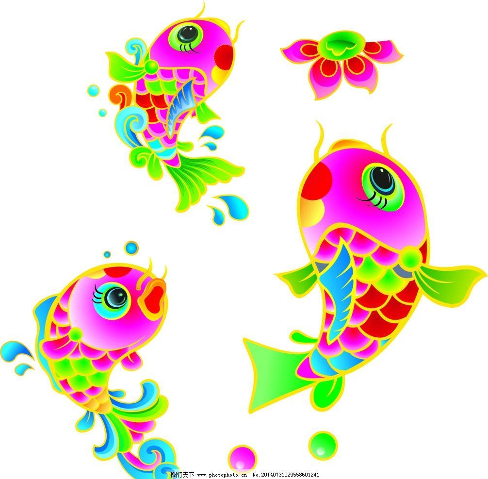 鱼跃龙门 彩色鲤鱼 红鲤鱼素材 红鲤鱼模板 红鲤鱼 鲤鱼跳龙门 卡通鲤