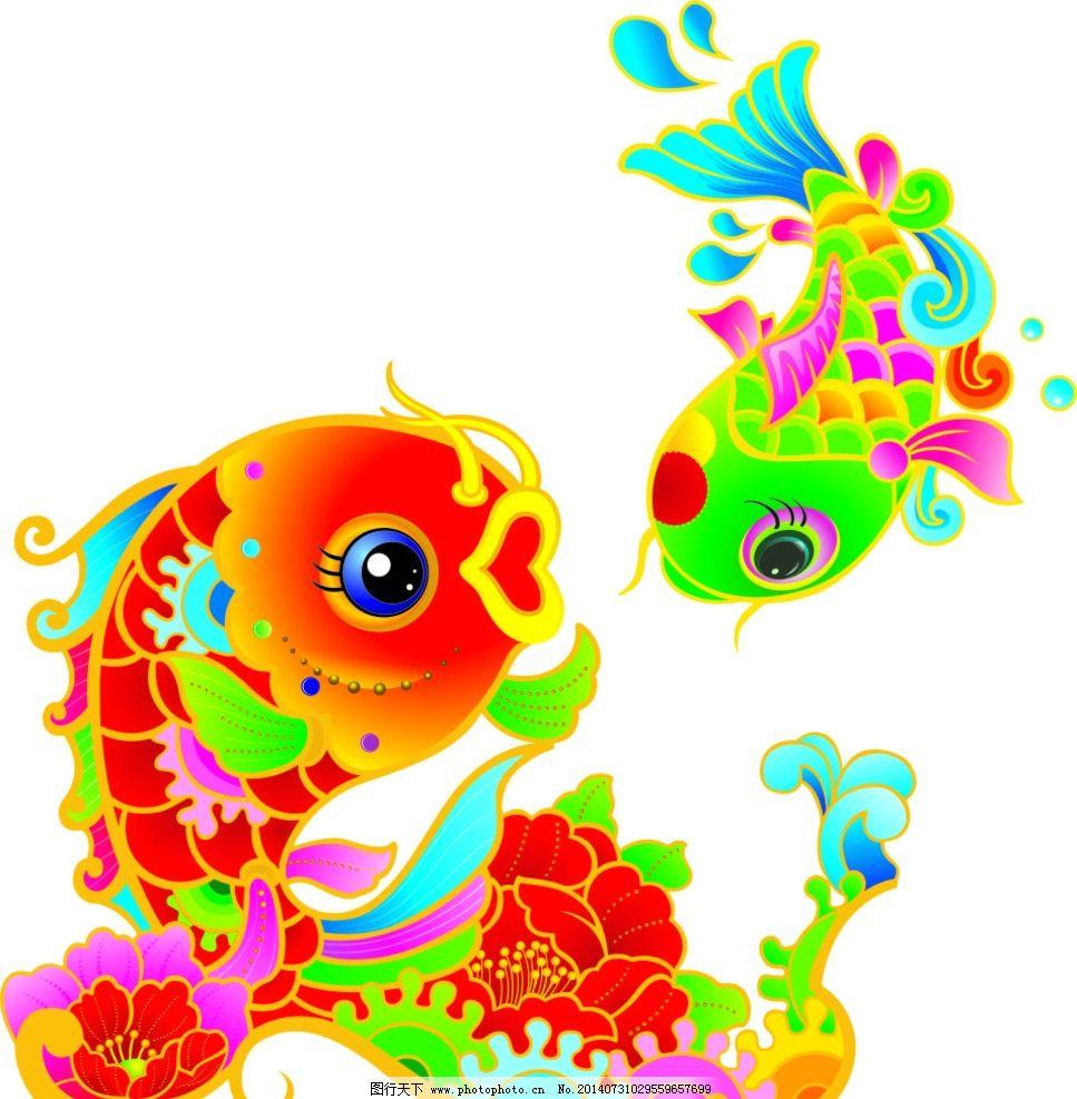 鱼跃龙门 彩色鲤鱼 红鲤鱼素材 红鲤鱼模板 红鲤鱼 鲤鱼跳龙门 卡通