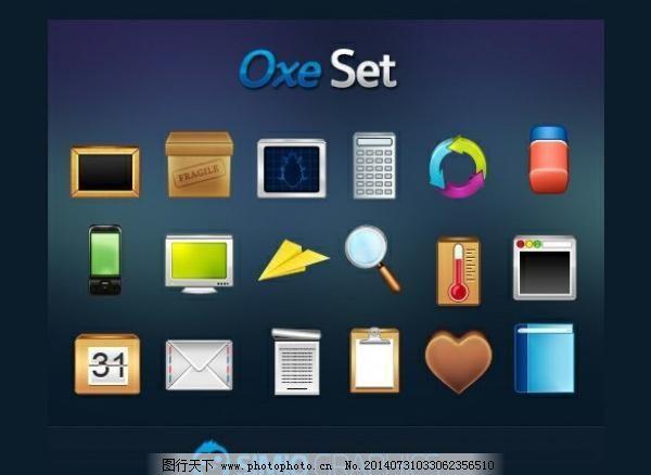 18惊人的oxe桌面图标集png,创意 高分辨率 接口-图行