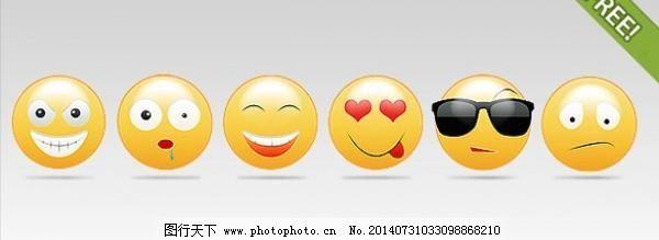 6个微笑的表情图标 包 表情符号 插画 插图 免费 免费下载 矢量图形图片