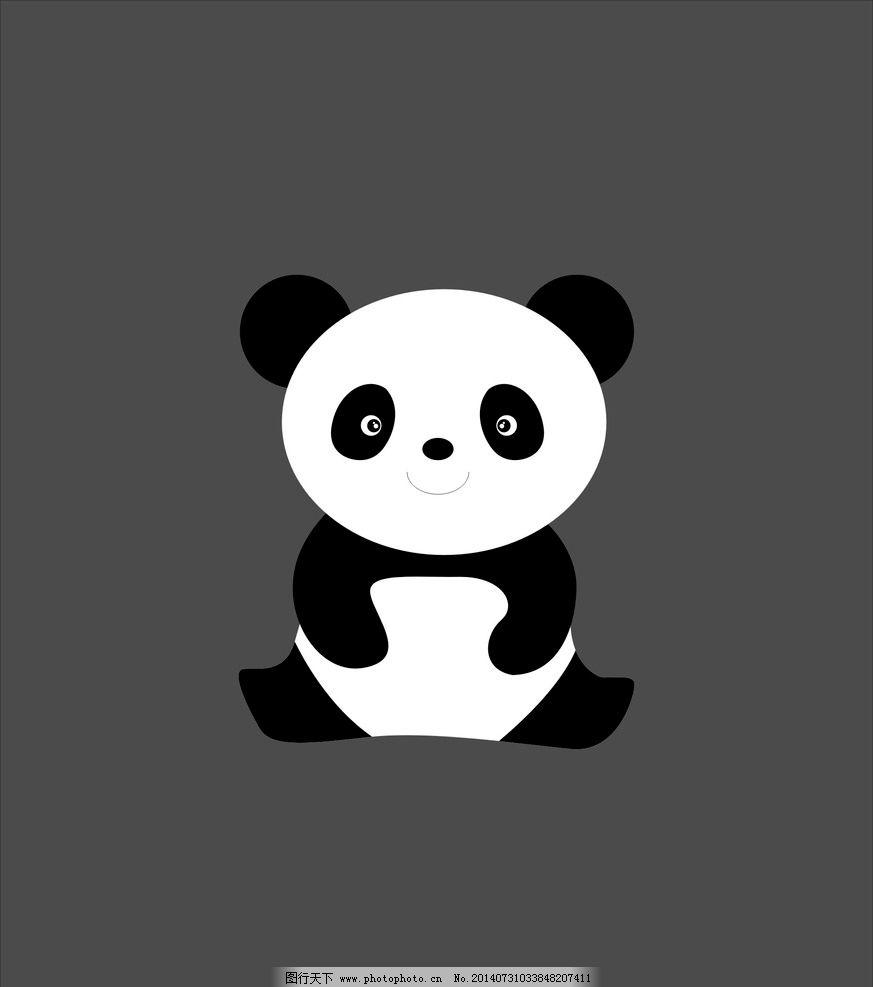 熊猫 黑白 动物 卡通 猫 素材 图片素材 其他 设计 cdr