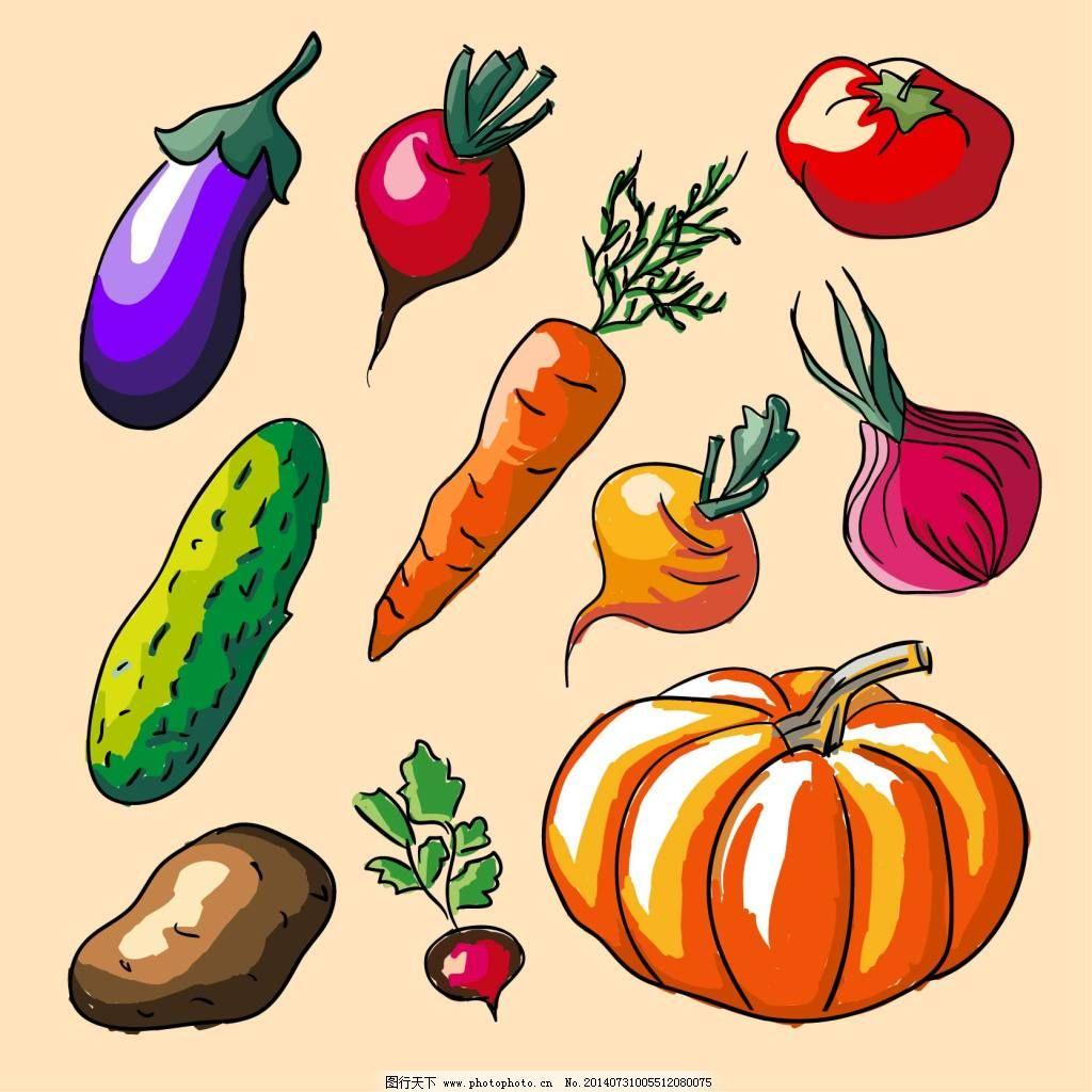 手绘 蔬菜 手绘