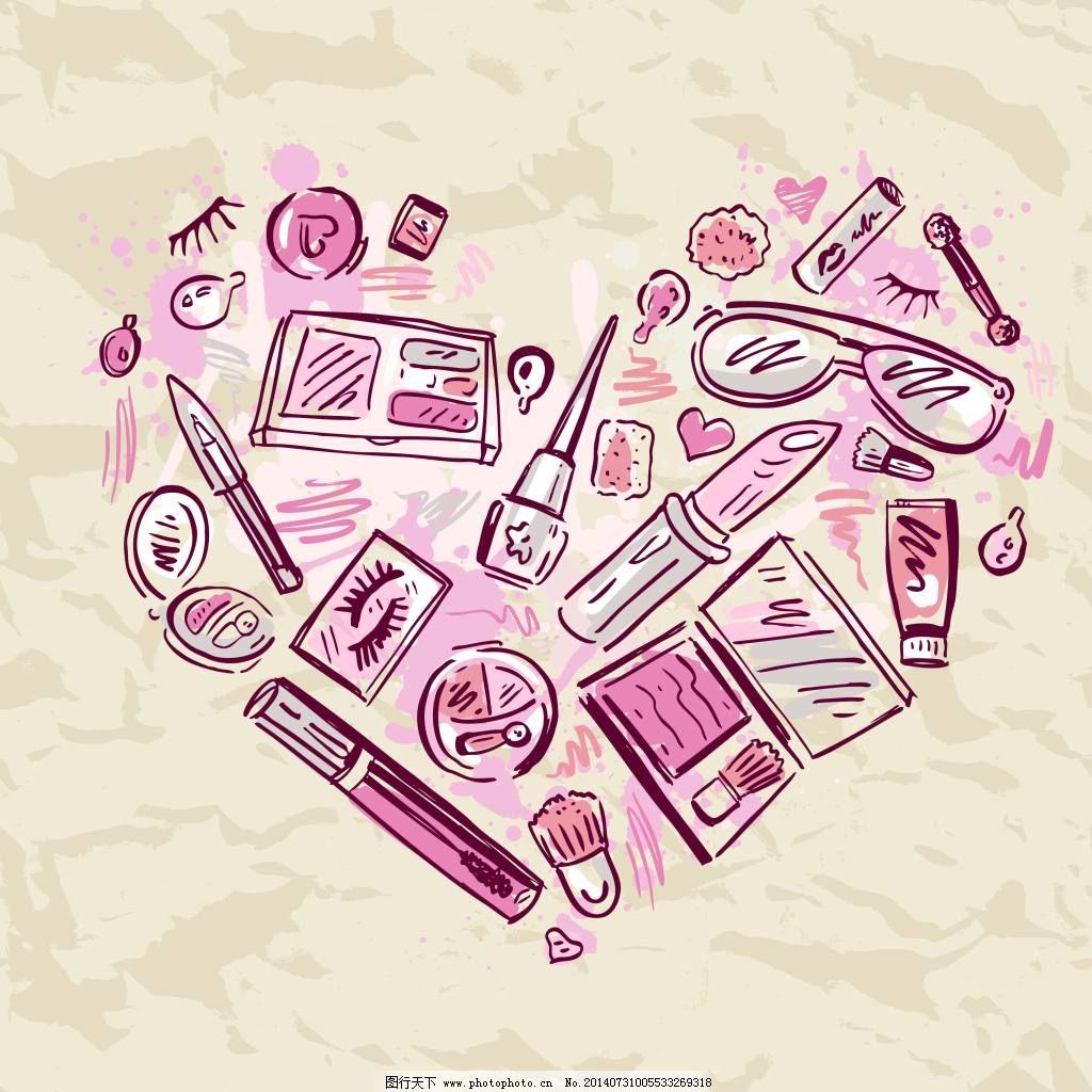 创意手绘化妆品免费下载