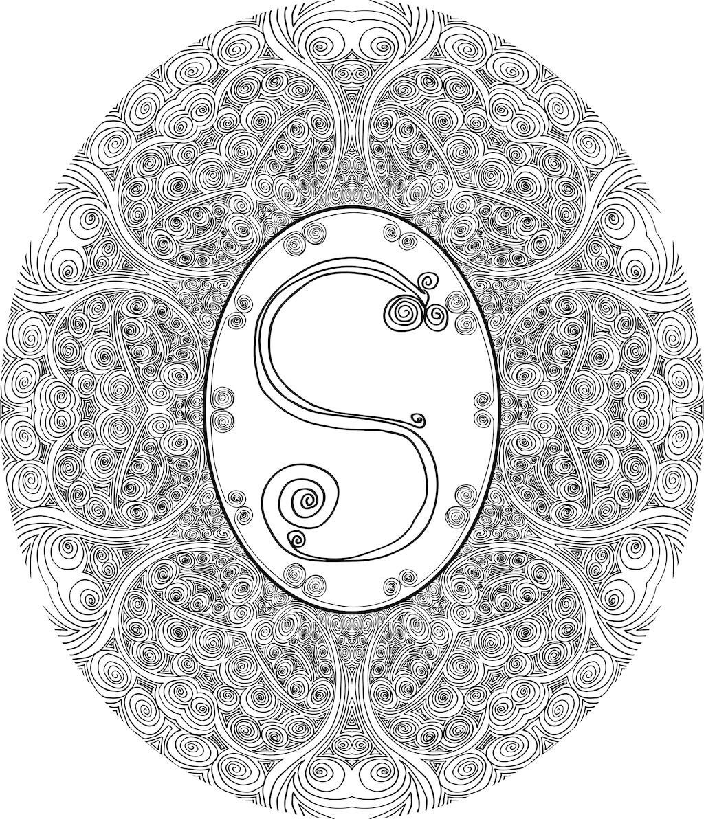手绘插画矢量字体的字母s