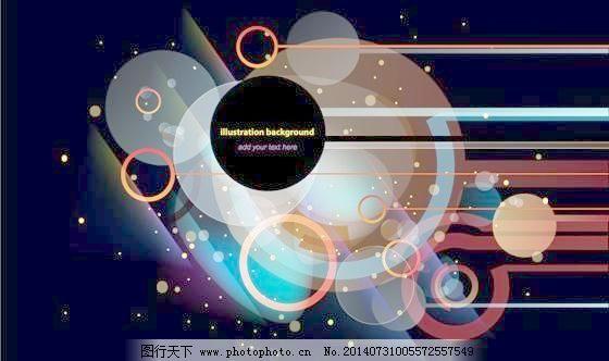 圆形背景设计矢量素材 圆形背景设计矢量素材免费下载 酷 线 酷