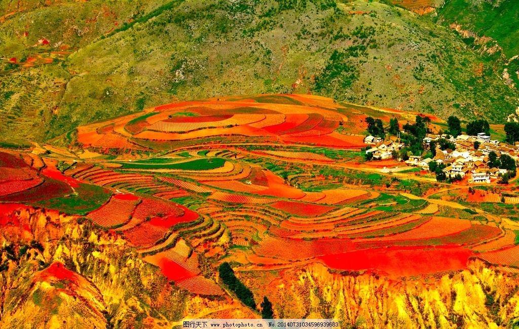 多彩的红土地图片