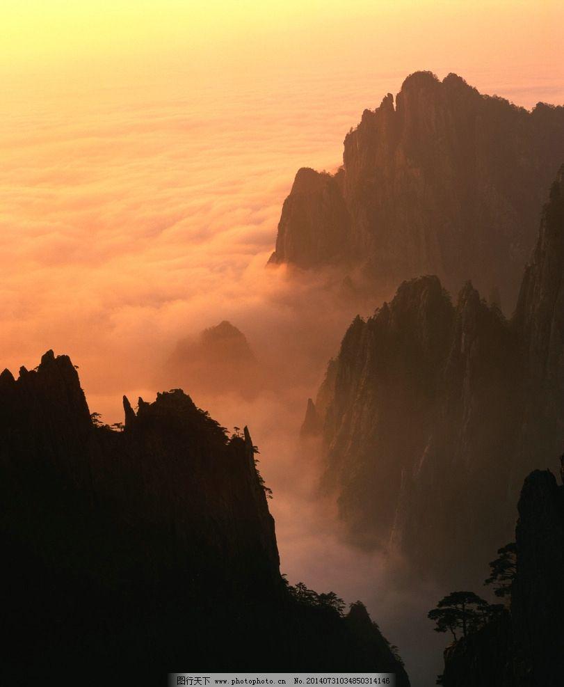 云山雾绕 黄昏 云海 高山 远山 自然风景 自然景观 摄影 300dpi jpg