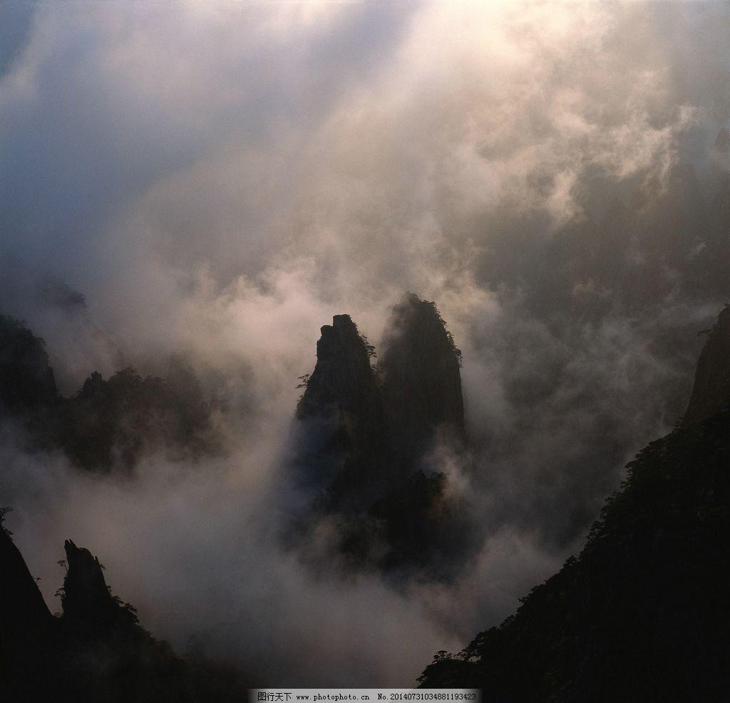 云山雾绕 高山 云海 远山 山峦 自然风景 自然景观 摄影 300dpi jpg