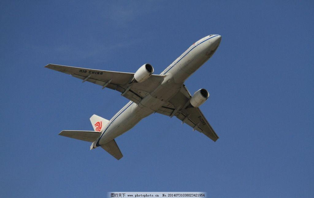 中国民航飞机图片