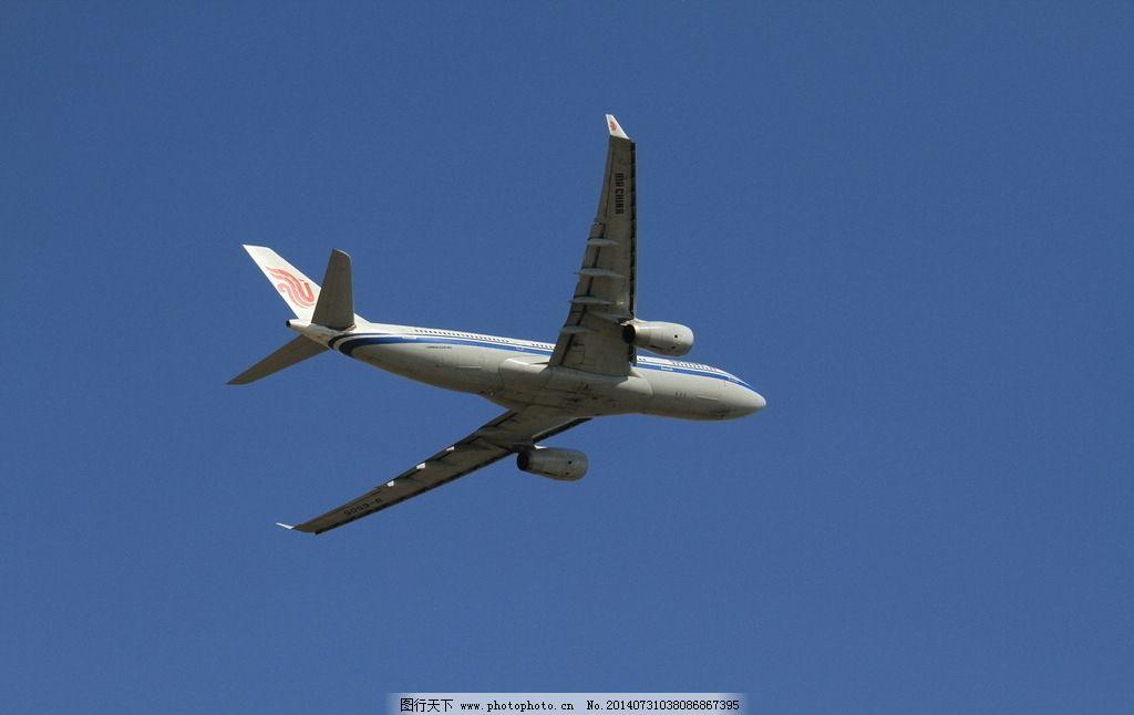民用飞机图片