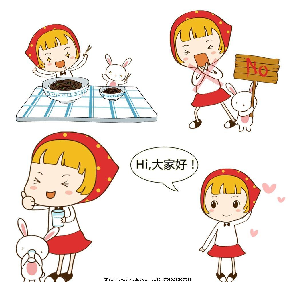 可爱卡通女孩 吃饭 喝水 打招呼 害羞 兔子 儿童幼儿 人物图库图片