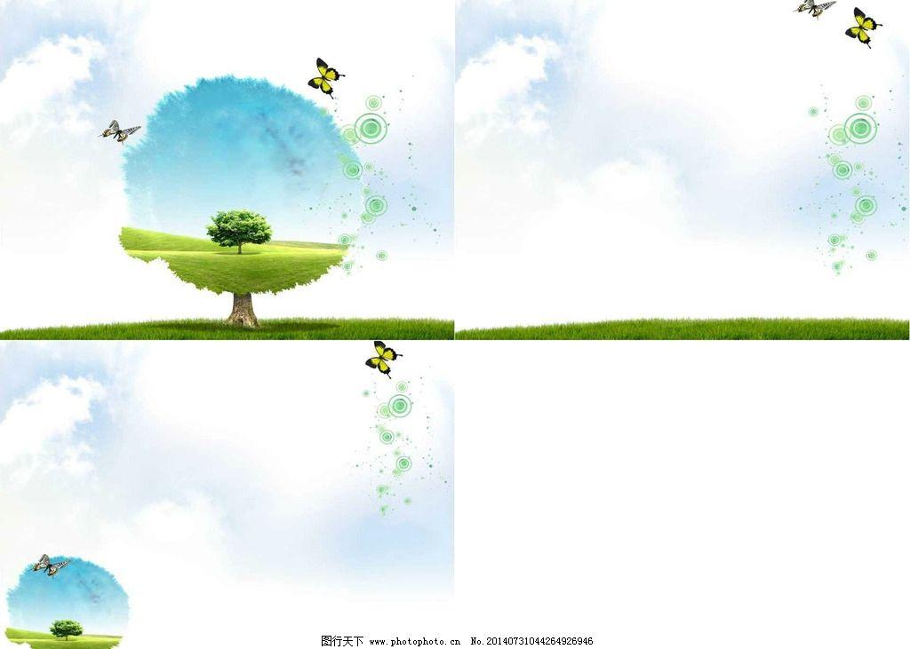 绿色大树 绿色 大树 创意自然 背景 图案 活动 ppt 模板 自然 农业 多图片